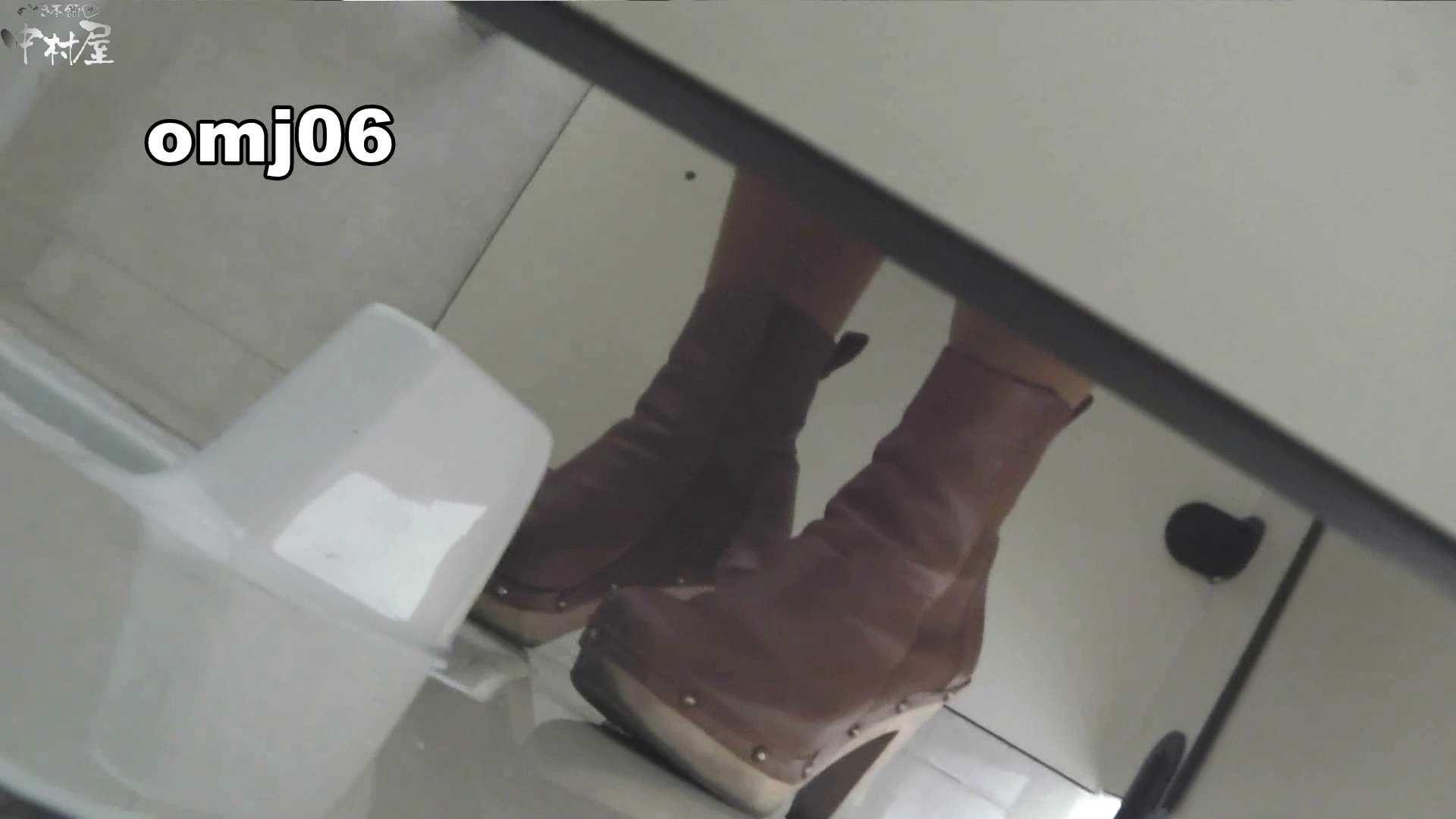 お市さんの「お尻丸出しジャンボリー」No.06 排泄 | 盗撮  48pic 18