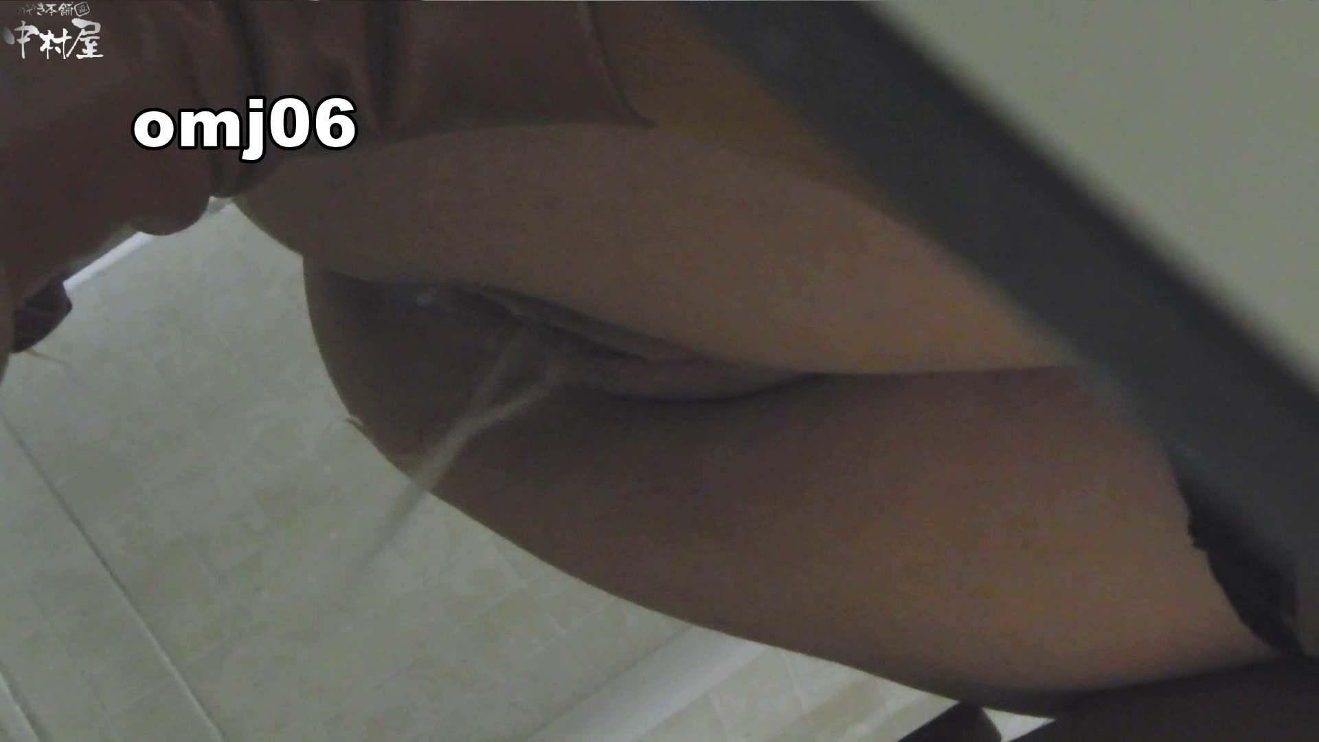 お市さんの「お尻丸出しジャンボリー」No.06 排泄 | 盗撮  48pic 22