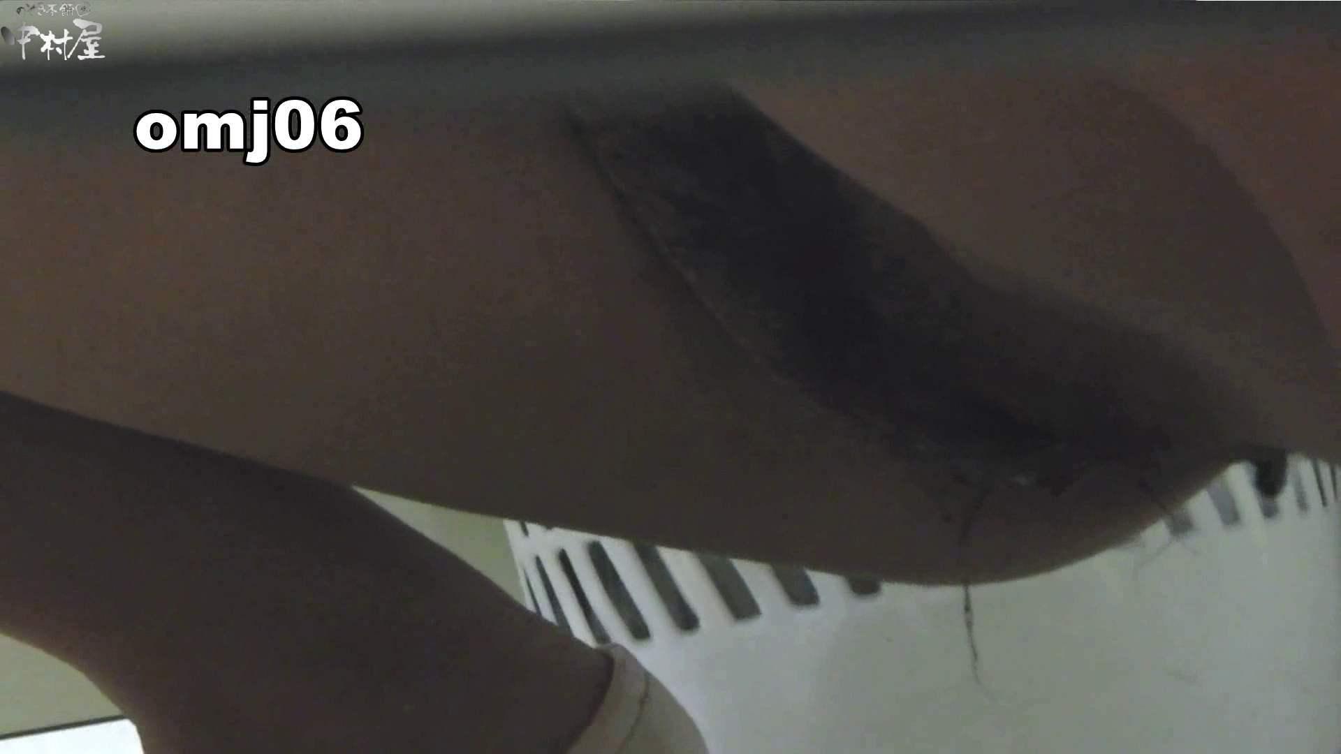 お市さんの「お尻丸出しジャンボリー」No.06 排泄 | 盗撮  48pic 41