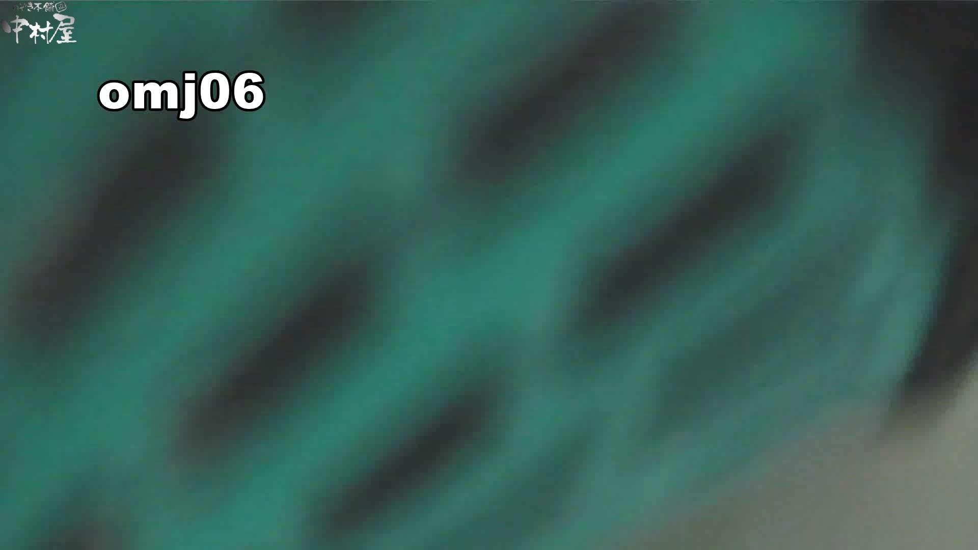 お市さんの「お尻丸出しジャンボリー」No.06 排泄 | 盗撮  48pic 44