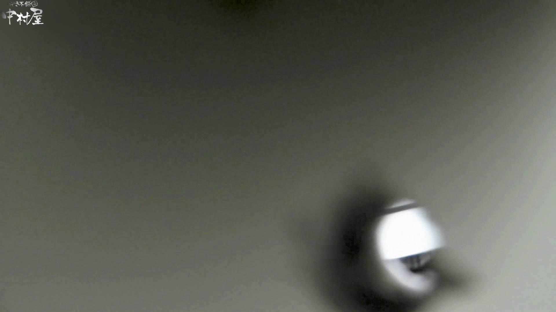 お市さんの「お尻丸出しジャンボリー」No.10 潜入シリーズ | 黒人  59pic 36
