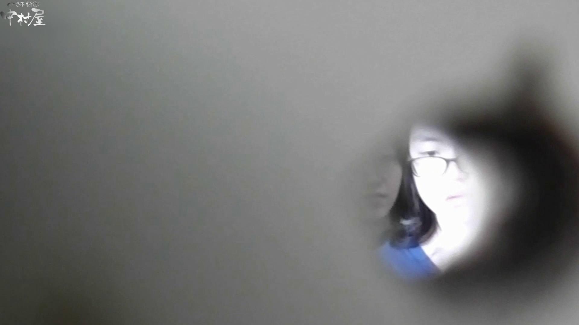 お市さんの「お尻丸出しジャンボリー」No.10 潜入シリーズ | 黒人  59pic 46