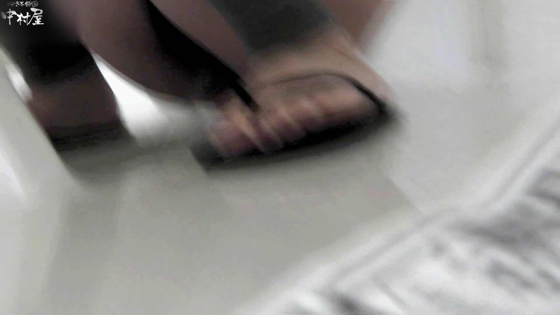 お市さんの「お尻丸出しジャンボリー」No.10 潜入シリーズ | 黒人  59pic 59