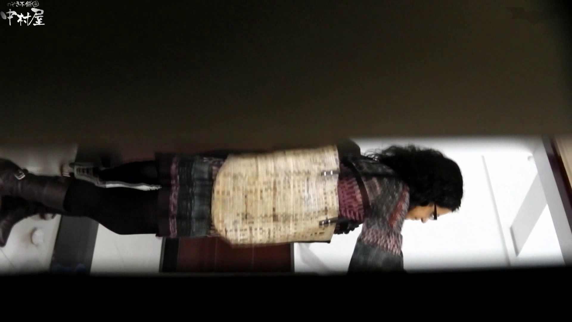 お市さんの「お尻丸出しジャンボリー」No.12 排泄 | 黒人  87pic 36