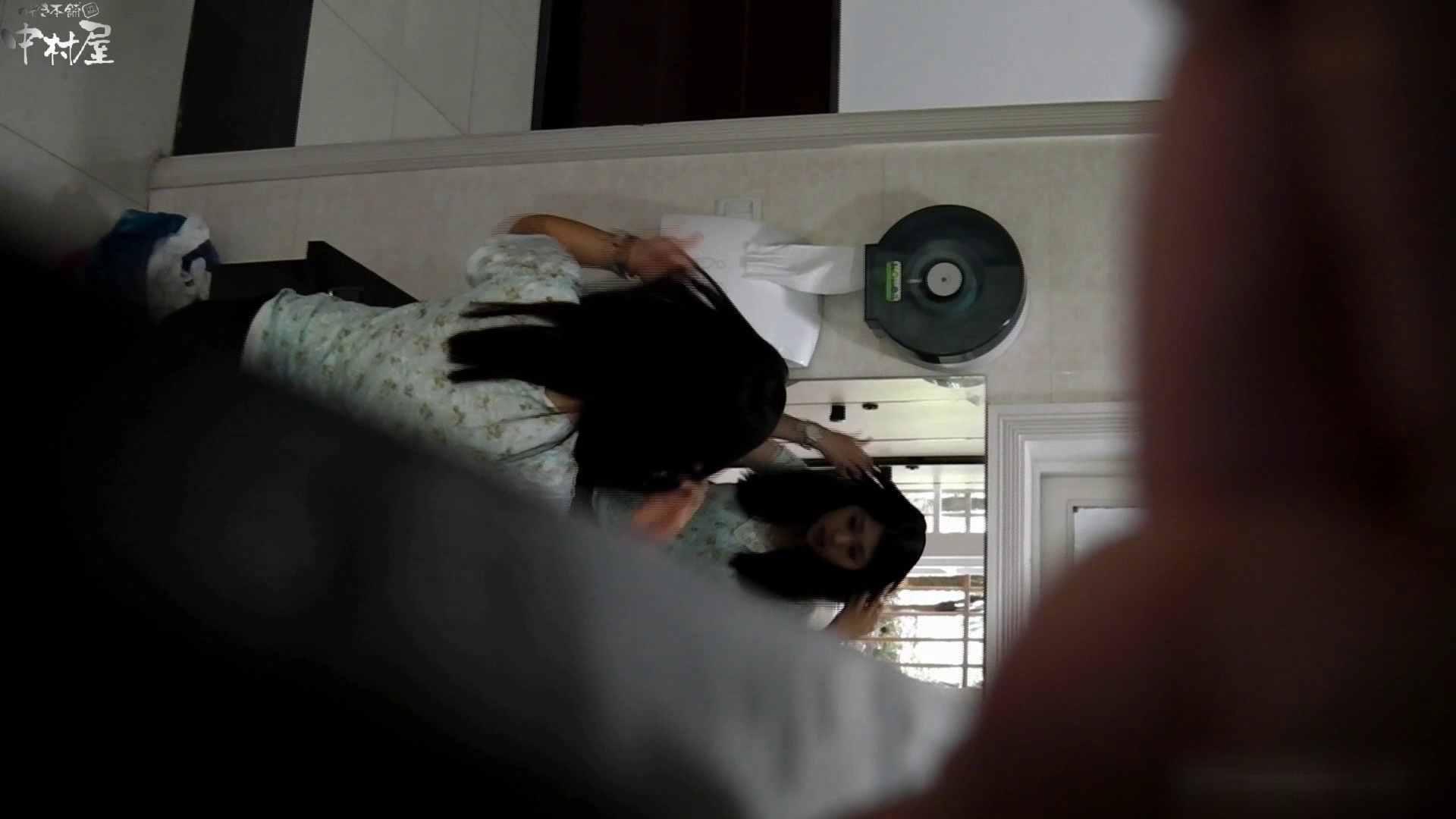 お市さんの「お尻丸出しジャンボリー」No.14 女子トイレ | 黒人  81pic 18