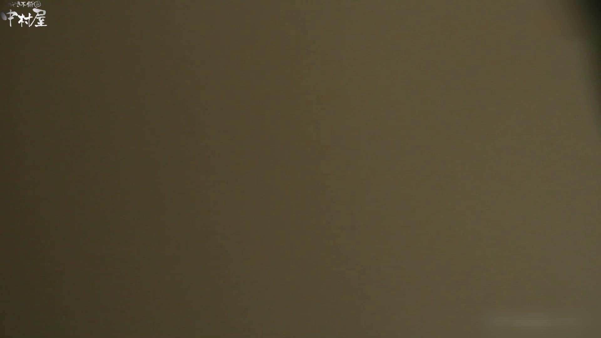 お市さんの「お尻丸出しジャンボリー」No.14 女子トイレ | 黒人  81pic 38