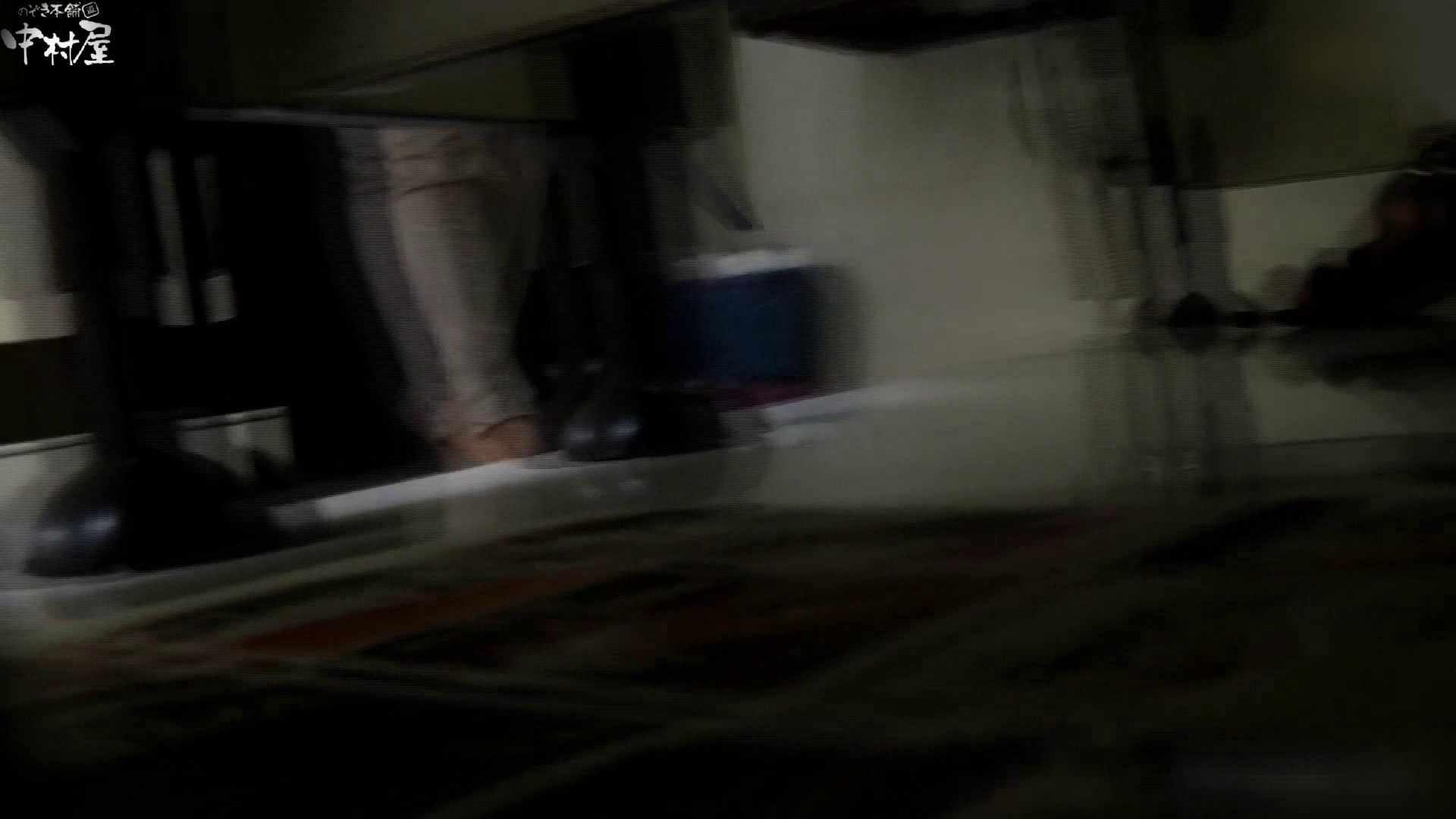 お市さんの「お尻丸出しジャンボリー」No.14 女子トイレ | 黒人  81pic 41