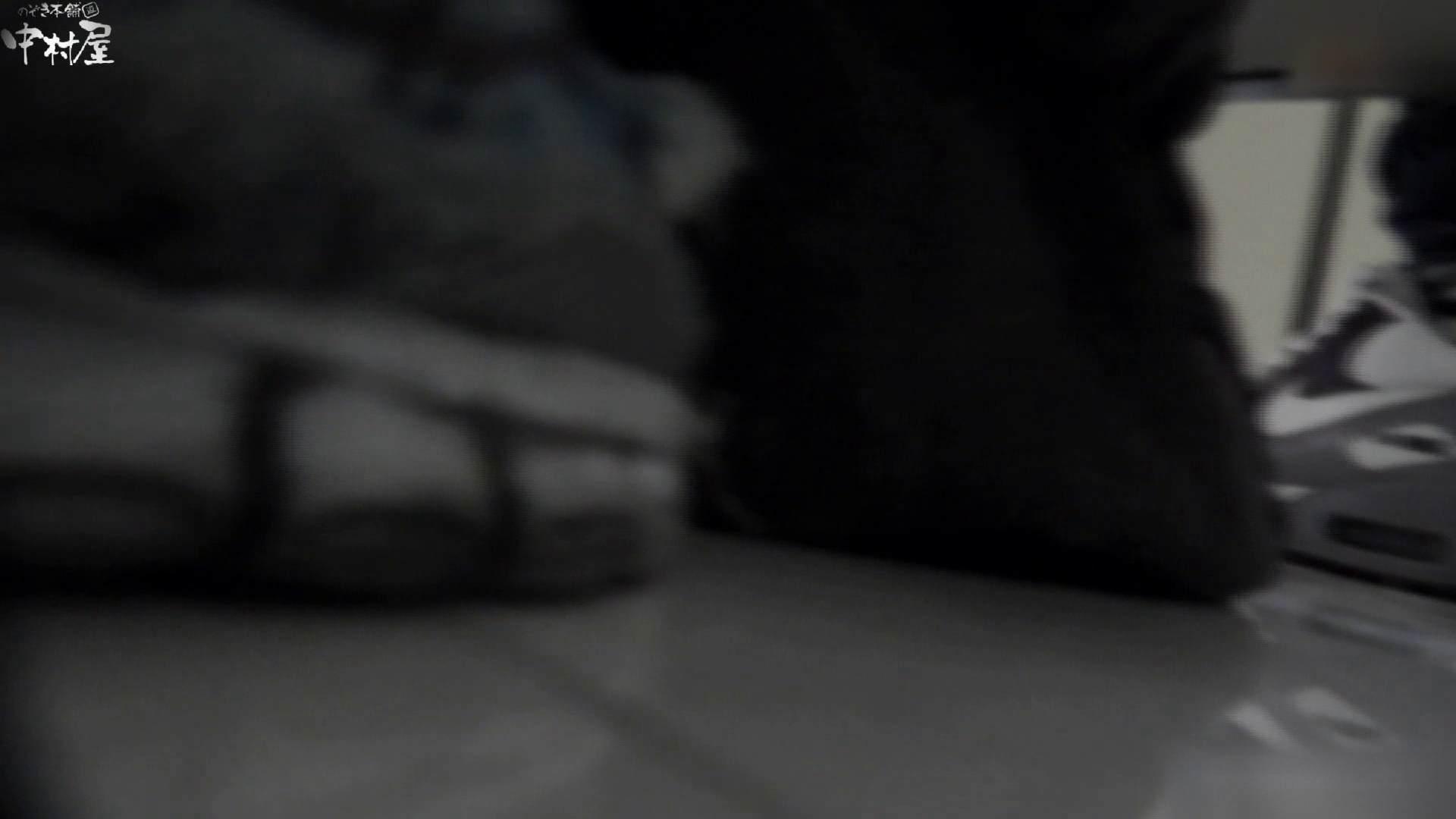 お市さんの「お尻丸出しジャンボリー」No.14 女子トイレ | 黒人  81pic 76