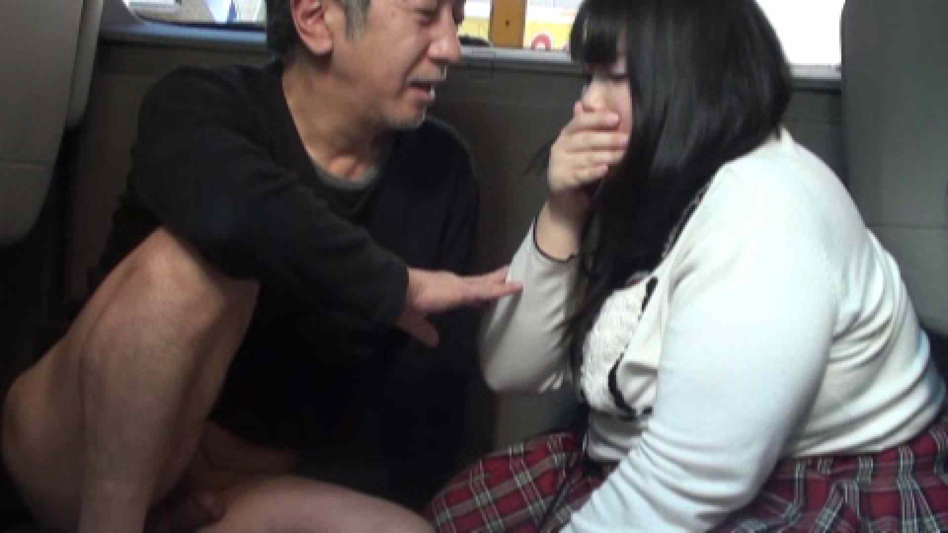 三万円でどうですか? vol.08 HなOL | 0  73pic 12