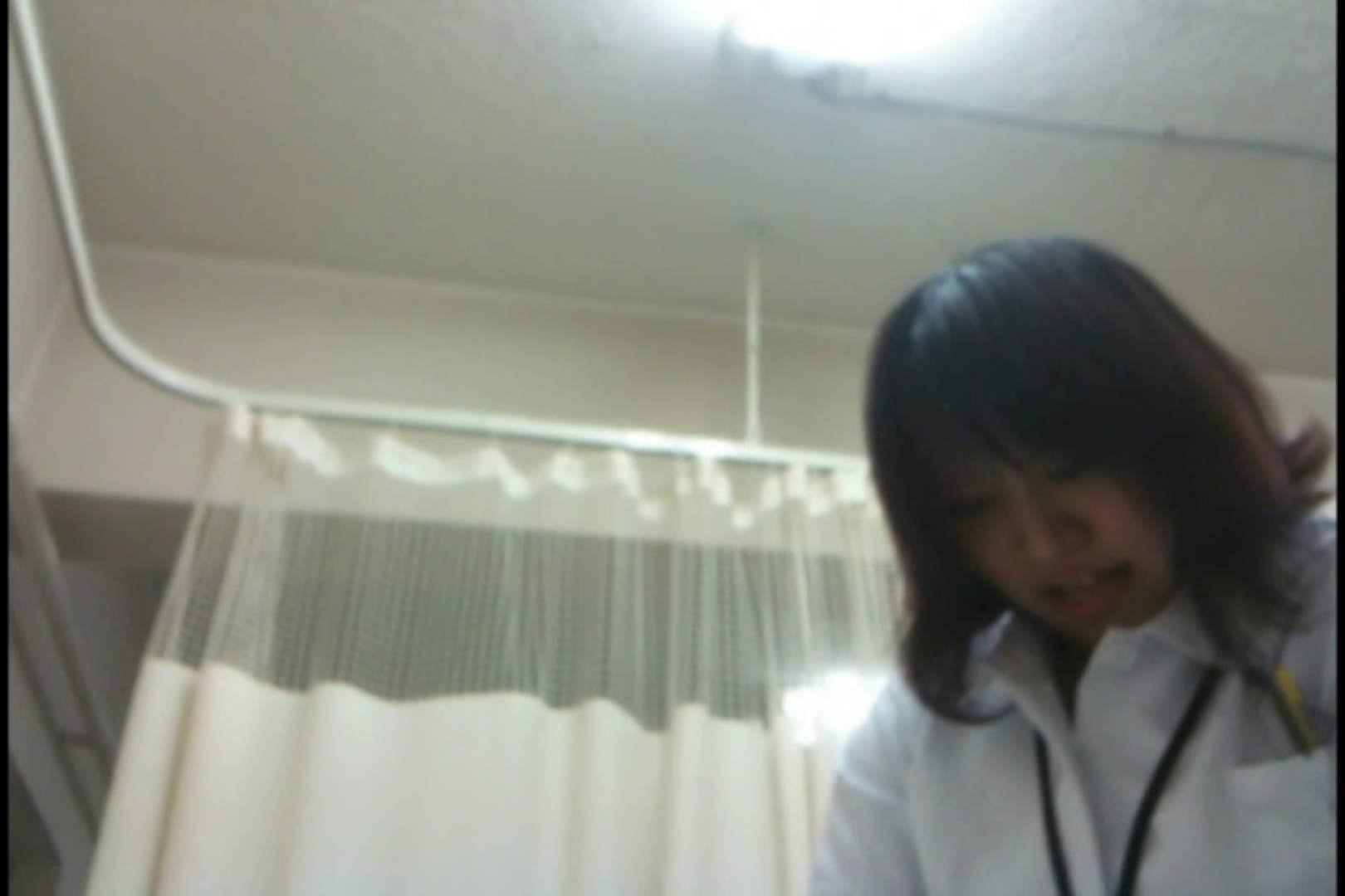 投稿!山下さんの闘病日記 消毒ナース! vol.06 投稿   Hなナース  94pic 16