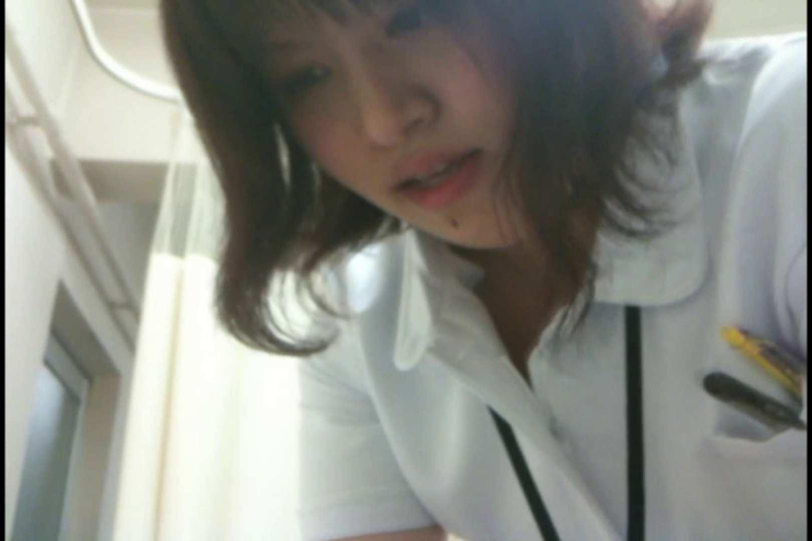 投稿!山下さんの闘病日記 消毒ナース! vol.06 投稿   Hなナース  94pic 47