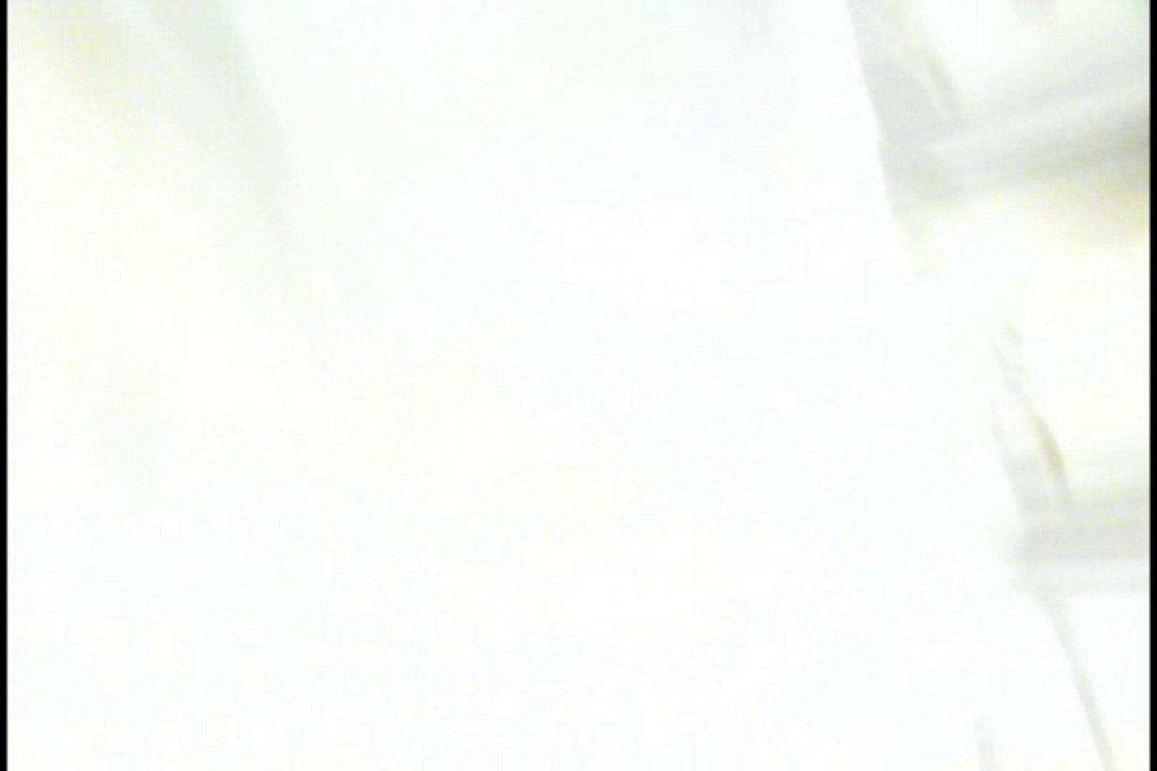 投稿!山下さんの闘病日記 激カワナースパンチラ vol.04 パンチラ | 投稿  89pic 28
