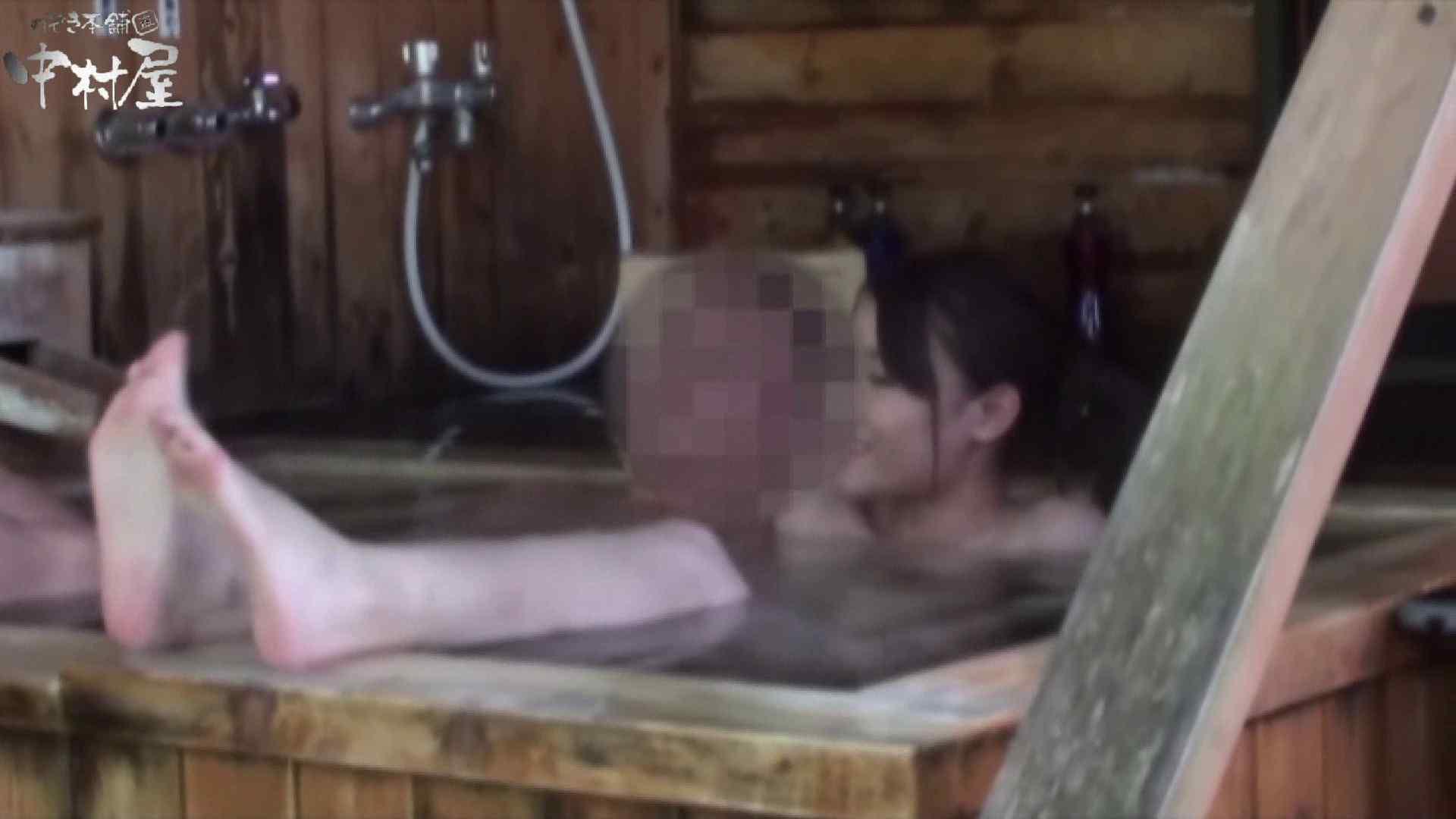 貸切露天 発情カップル! vol.04 露天   入浴  96pic 12