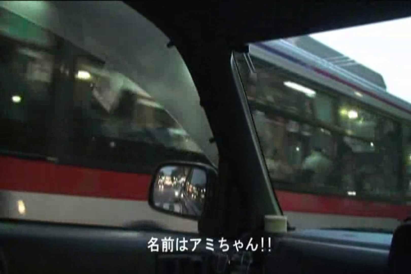 車内で初めまして! vol01 ハプニング   盗撮  68pic 1