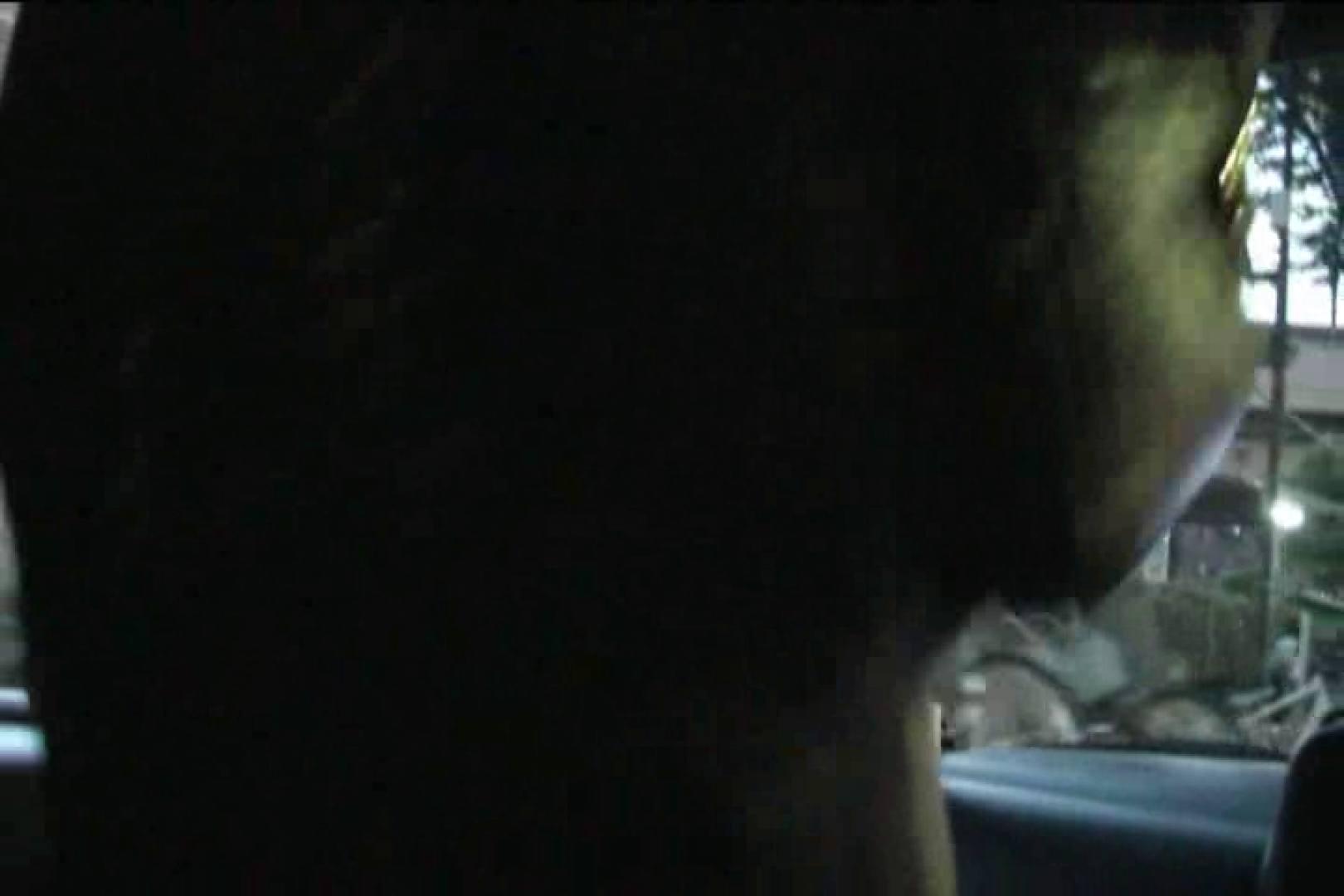 車内で初めまして! vol01 ハプニング   盗撮  68pic 8