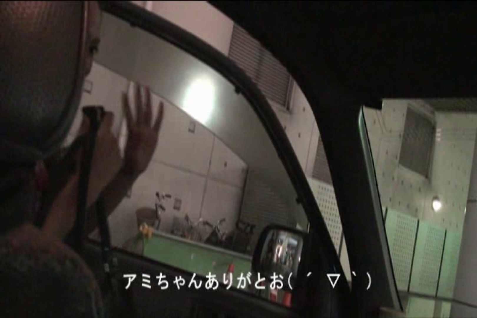 車内で初めまして! vol01 ハプニング   盗撮  68pic 14