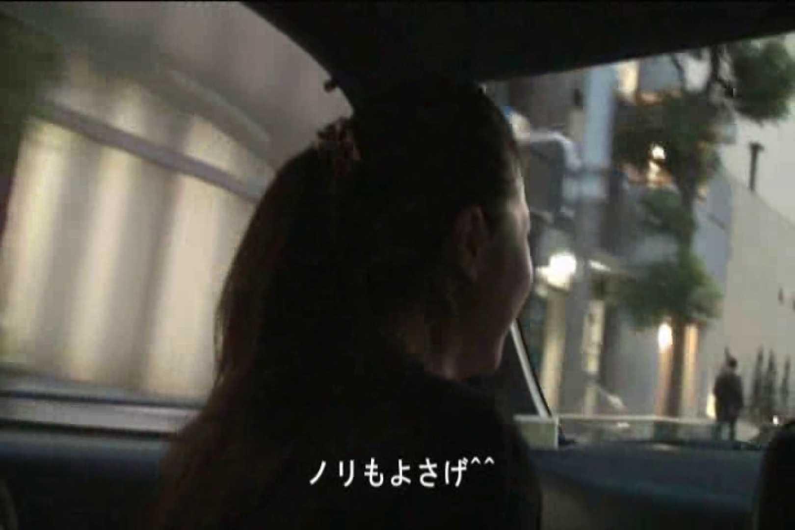 車内で初めまして! vol01 ハプニング   盗撮  68pic 15