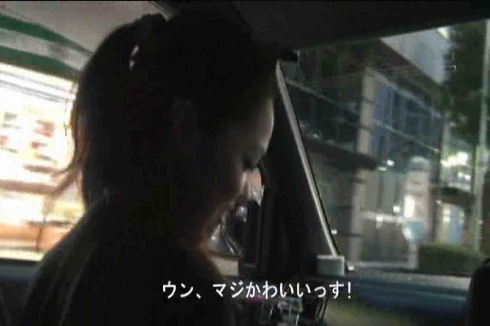 車内で初めまして! vol01 ハプニング   盗撮  68pic 16