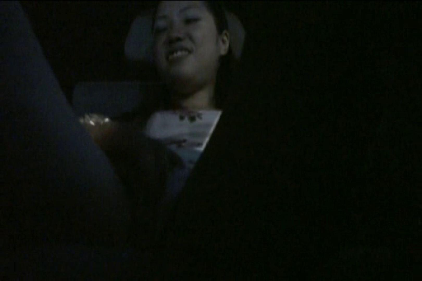 おまんこ:車内で初めまして! vol01:のぞき本舗 中村屋