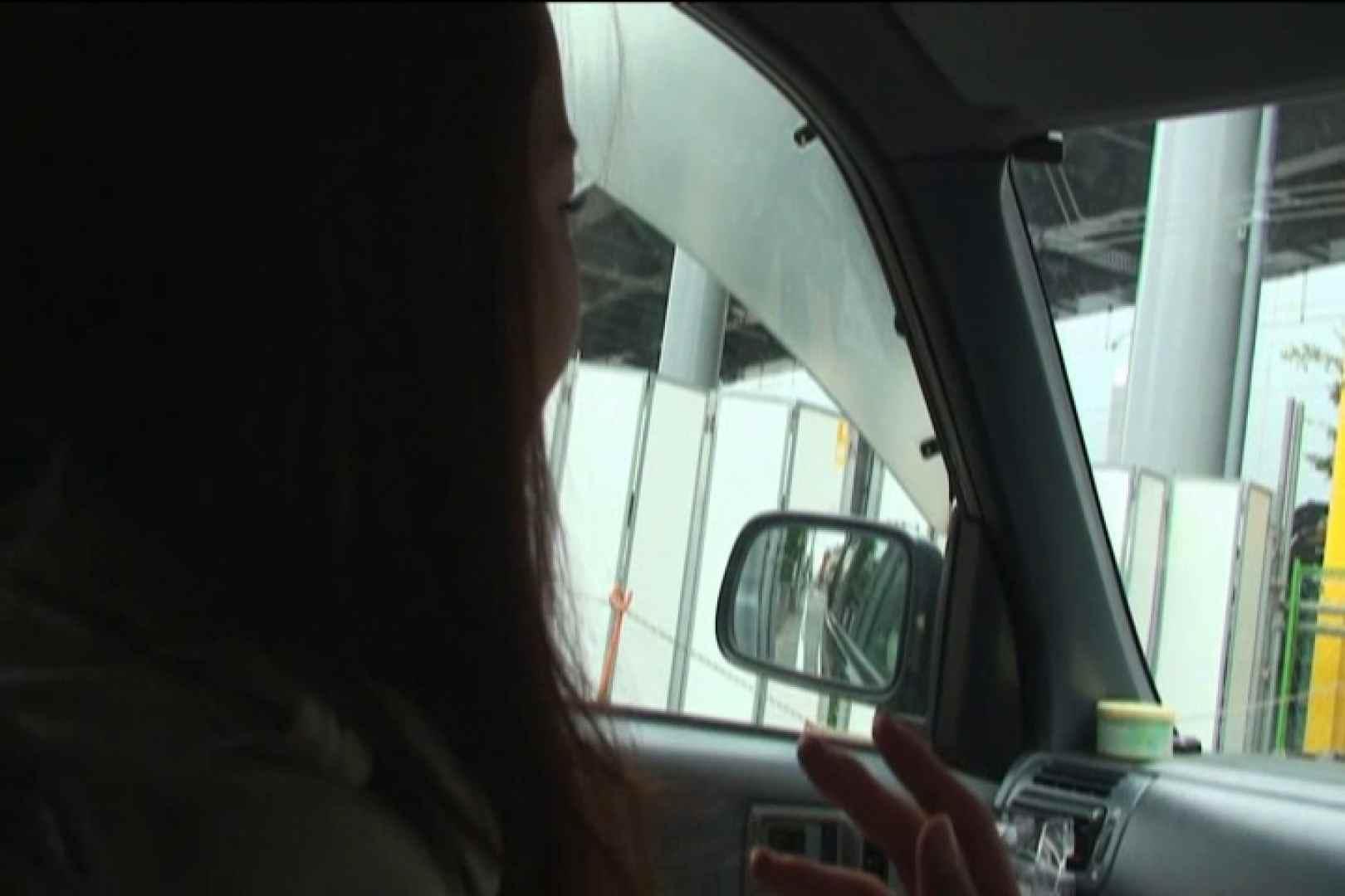 車内で初めまして! vol02 Hな女子大生 | エッチ  78pic 14
