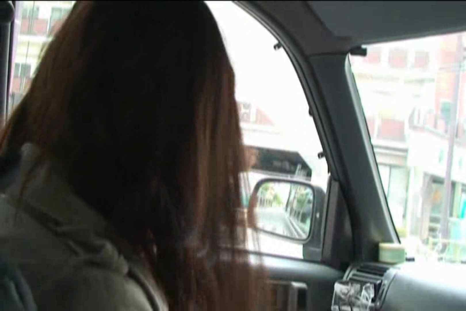 車内で初めまして! vol02 Hな女子大生 | エッチ  78pic 25