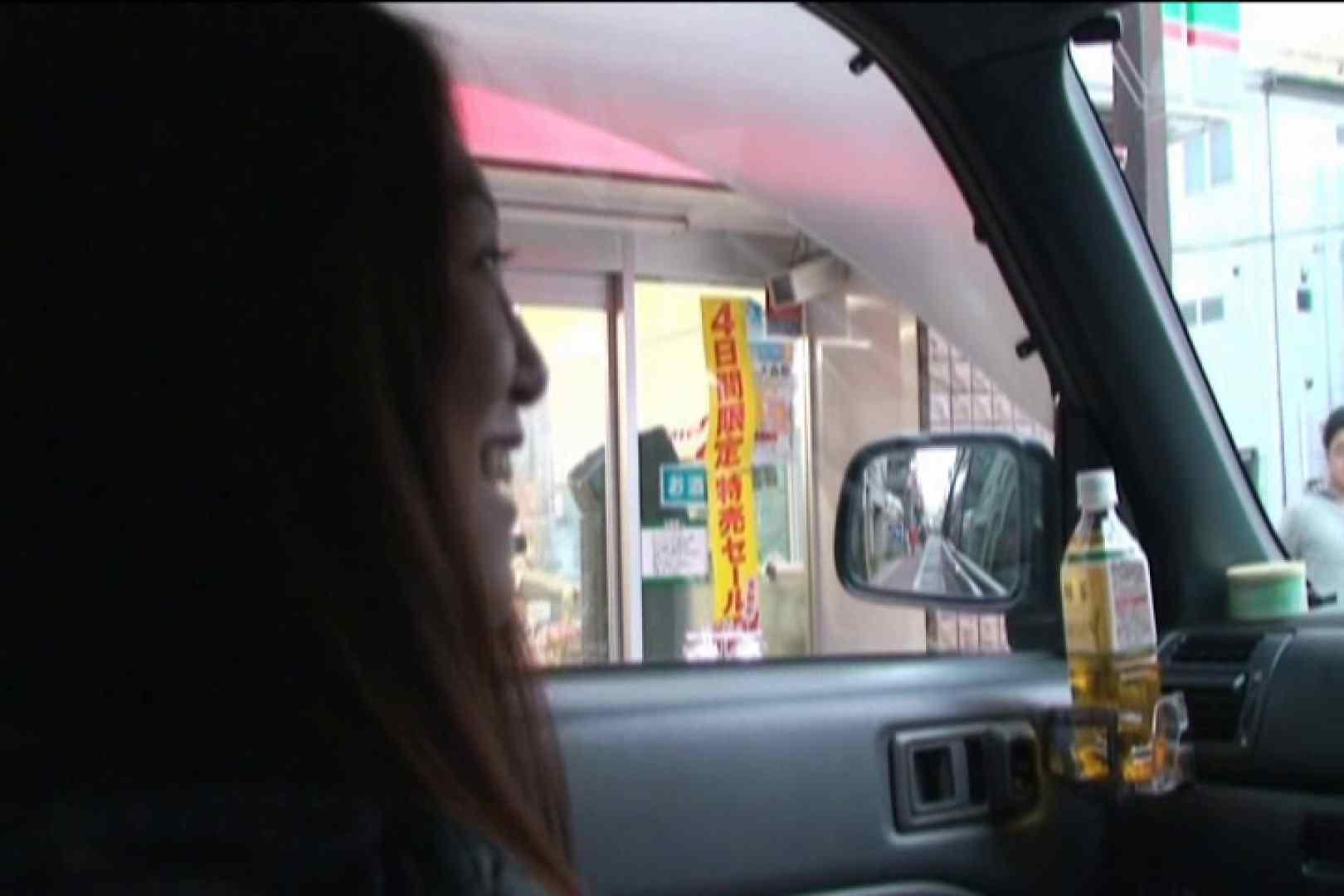 車内で初めまして! vol04 マンコ | 車  54pic 2