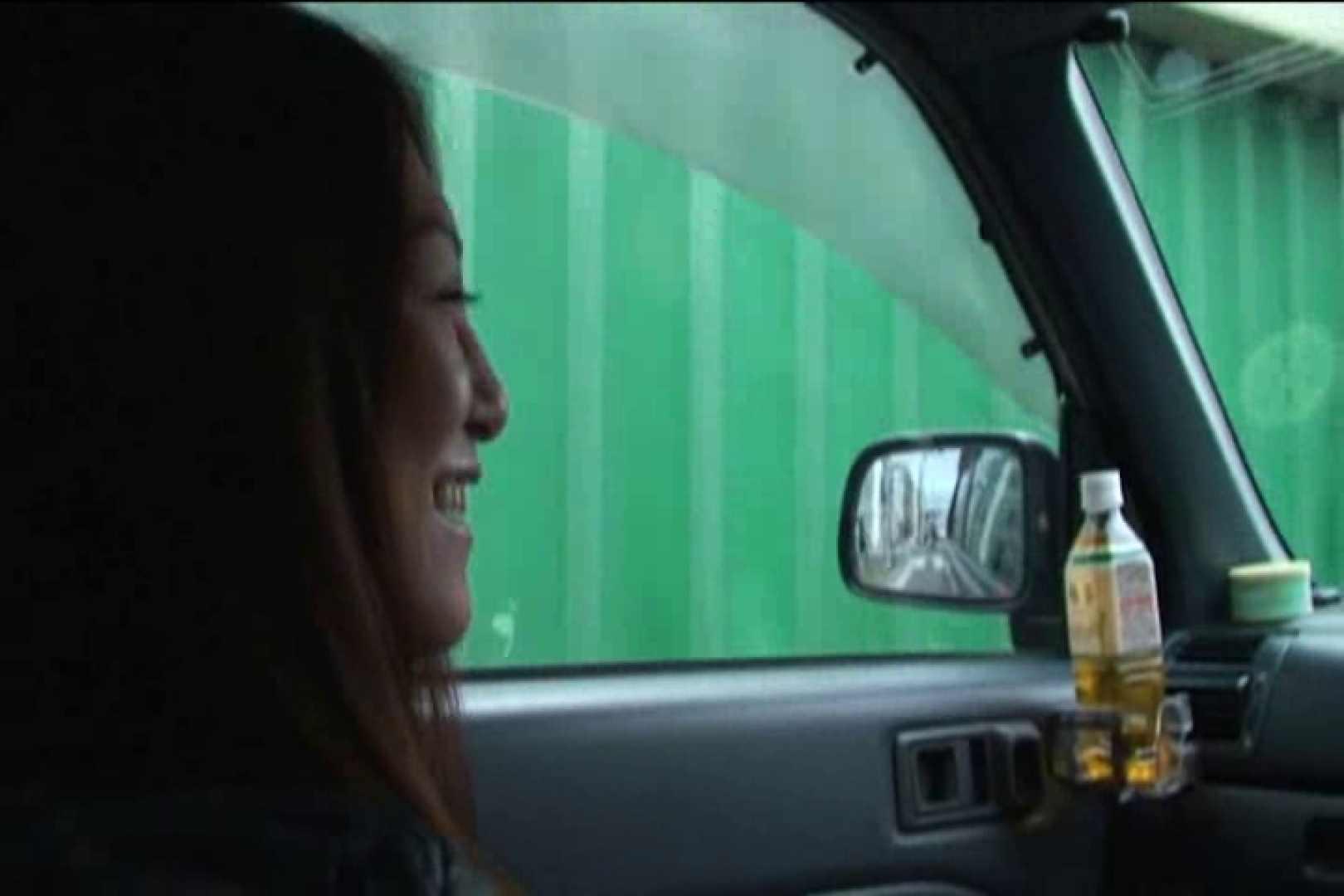 車内で初めまして! vol04 マンコ | 車  54pic 4