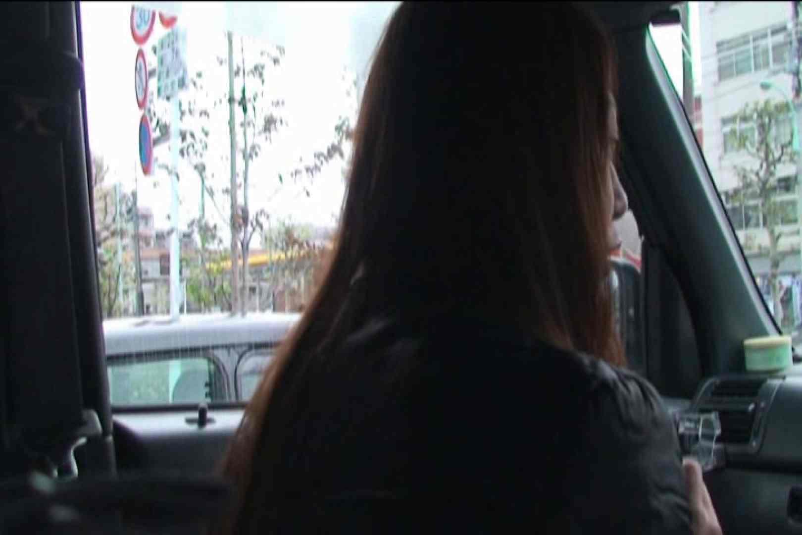 車内で初めまして! vol04 マンコ | 車  54pic 23
