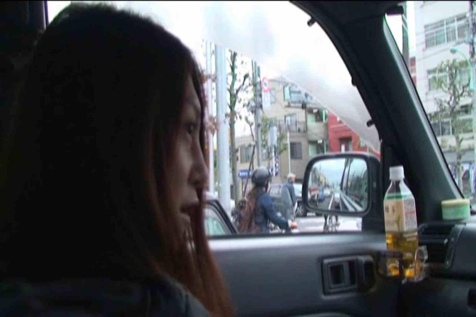 車内で初めまして! vol04 マンコ | 車  54pic 24
