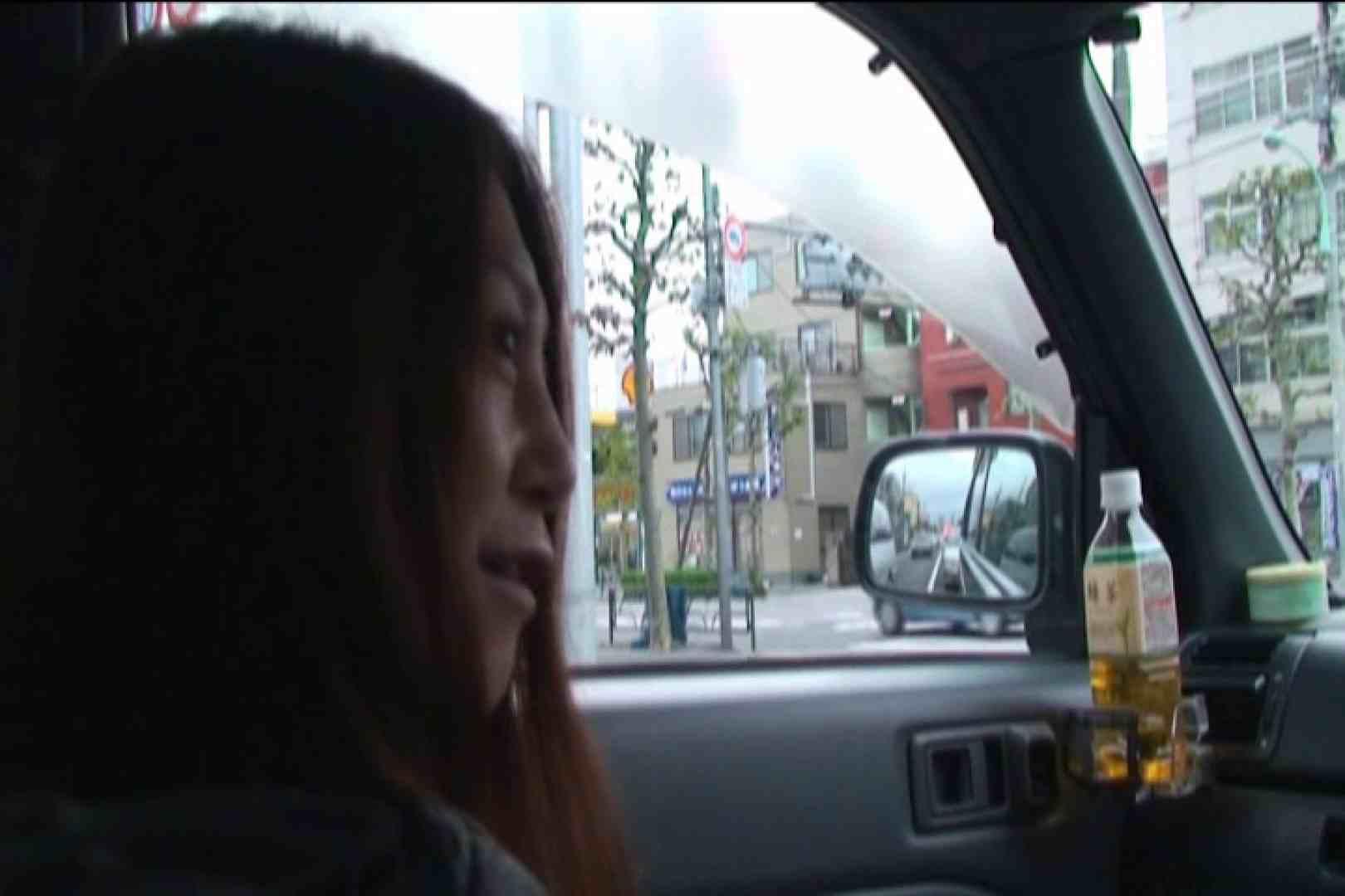 車内で初めまして! vol04 マンコ | 車  54pic 25