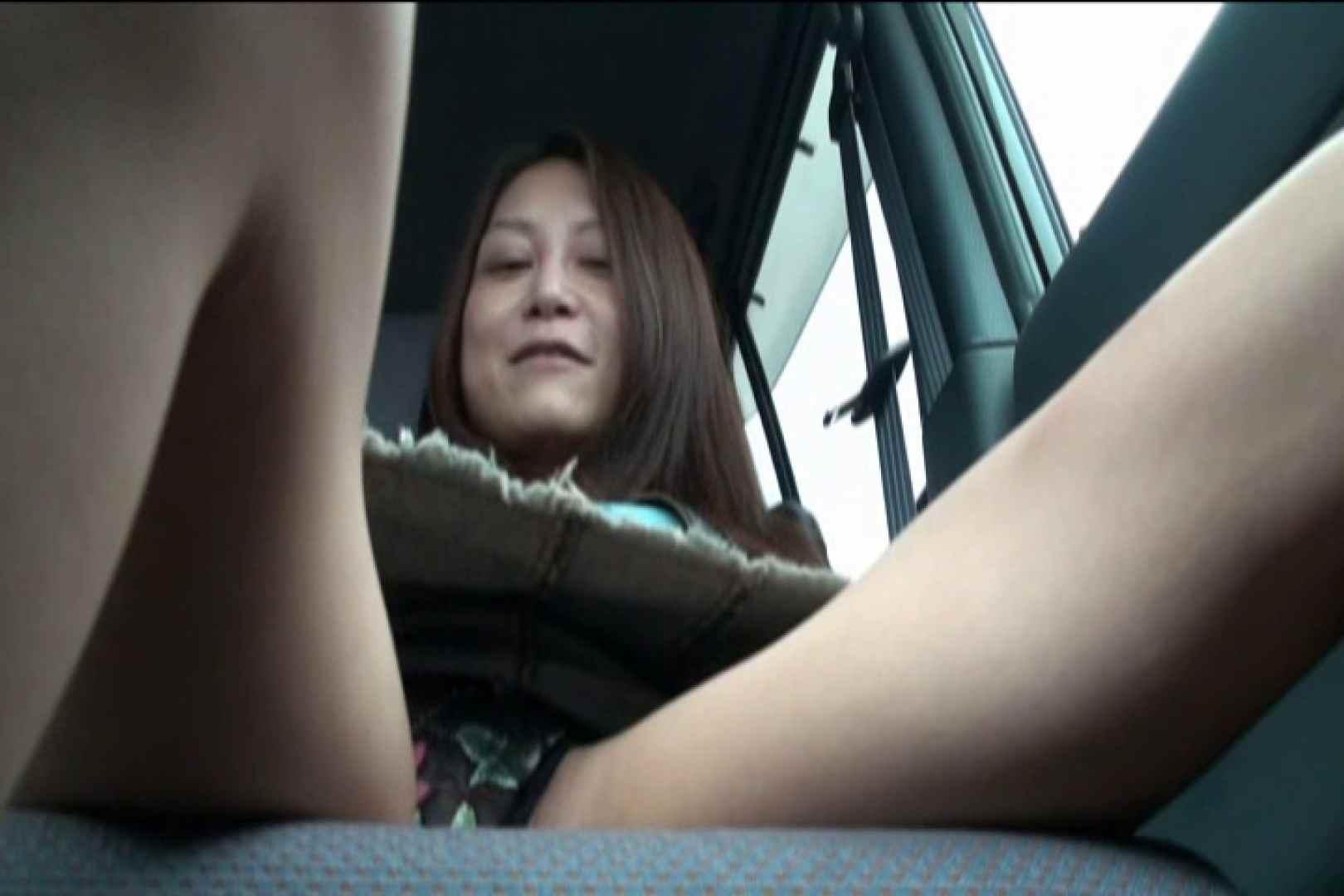 車内で初めまして! vol04 マンコ | 車  54pic 35