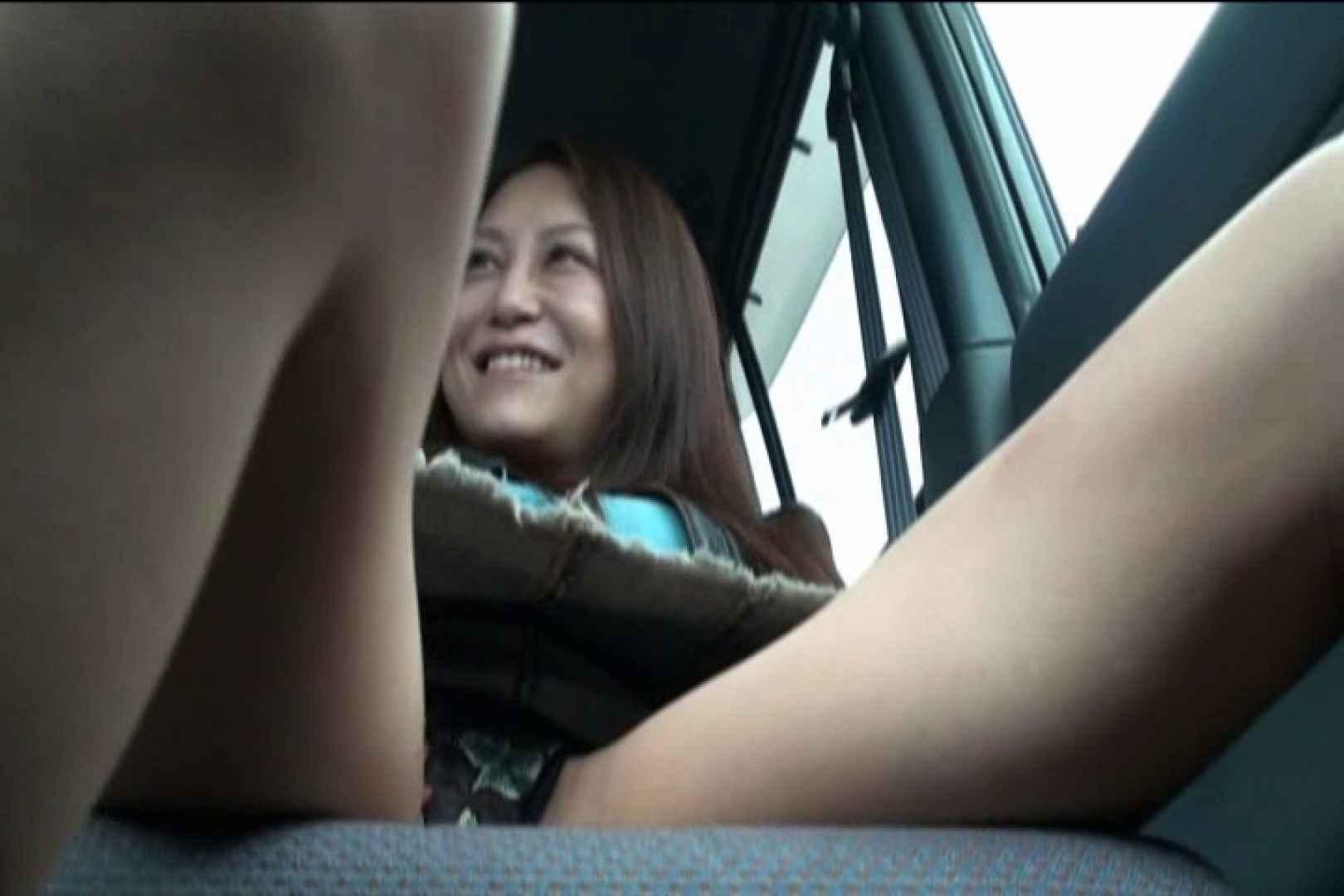 車内で初めまして! vol04 マンコ | 車  54pic 36