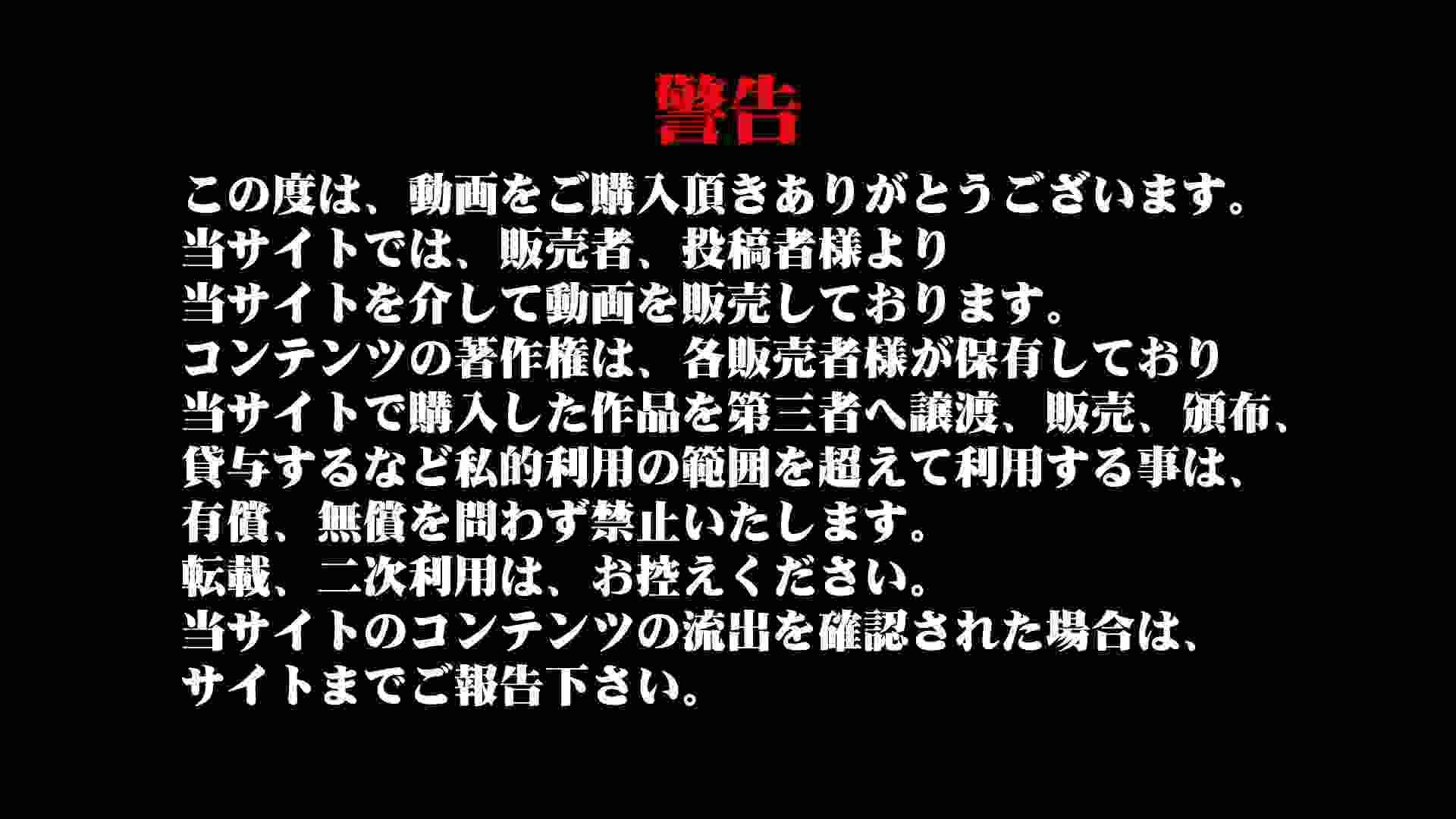 飛び出す黄金水!!!アトレ潜入 かわや盗撮 vol.02 制服ガール   潜入シリーズ  76pic 1