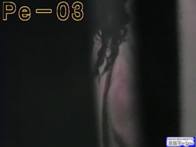 丸秘盗撮 隣の民家vol.3 HなOL | おっぱい  56pic 25
