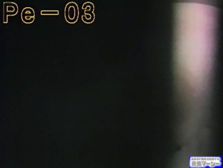 丸秘盗撮 隣の民家vol.3 HなOL | おっぱい  56pic 32
