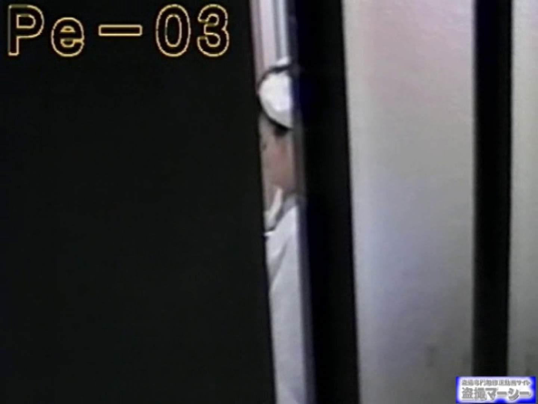 丸秘盗撮 隣の民家vol.3 HなOL | おっぱい  56pic 47