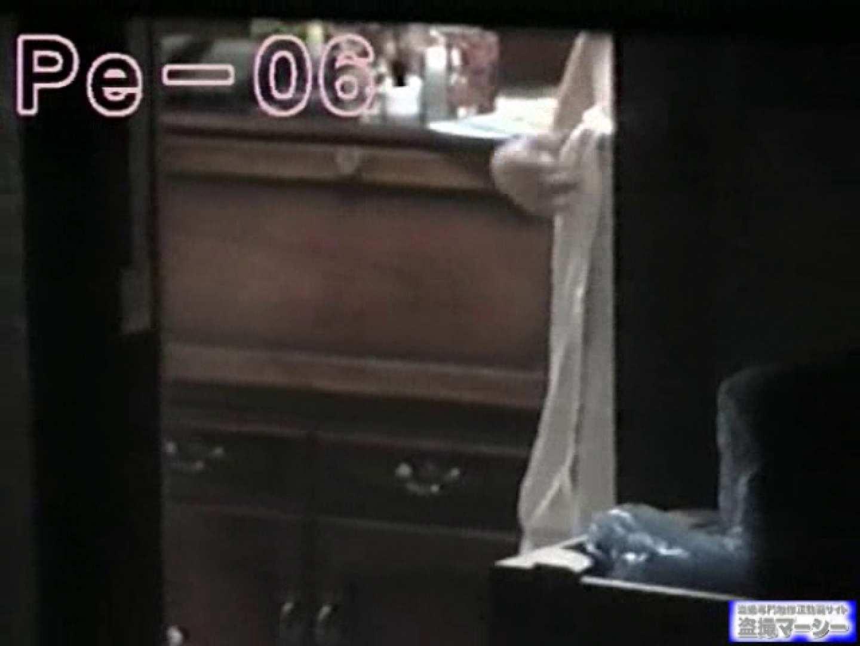 丸秘盗撮 隣の民家vol.6 民家   おっぱい  88pic 12