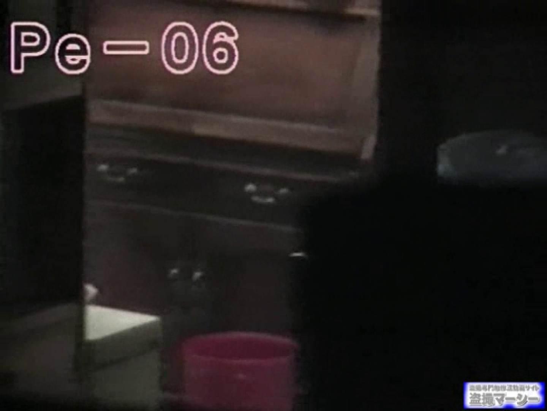 丸秘盗撮 隣の民家vol.6 民家   おっぱい  88pic 16