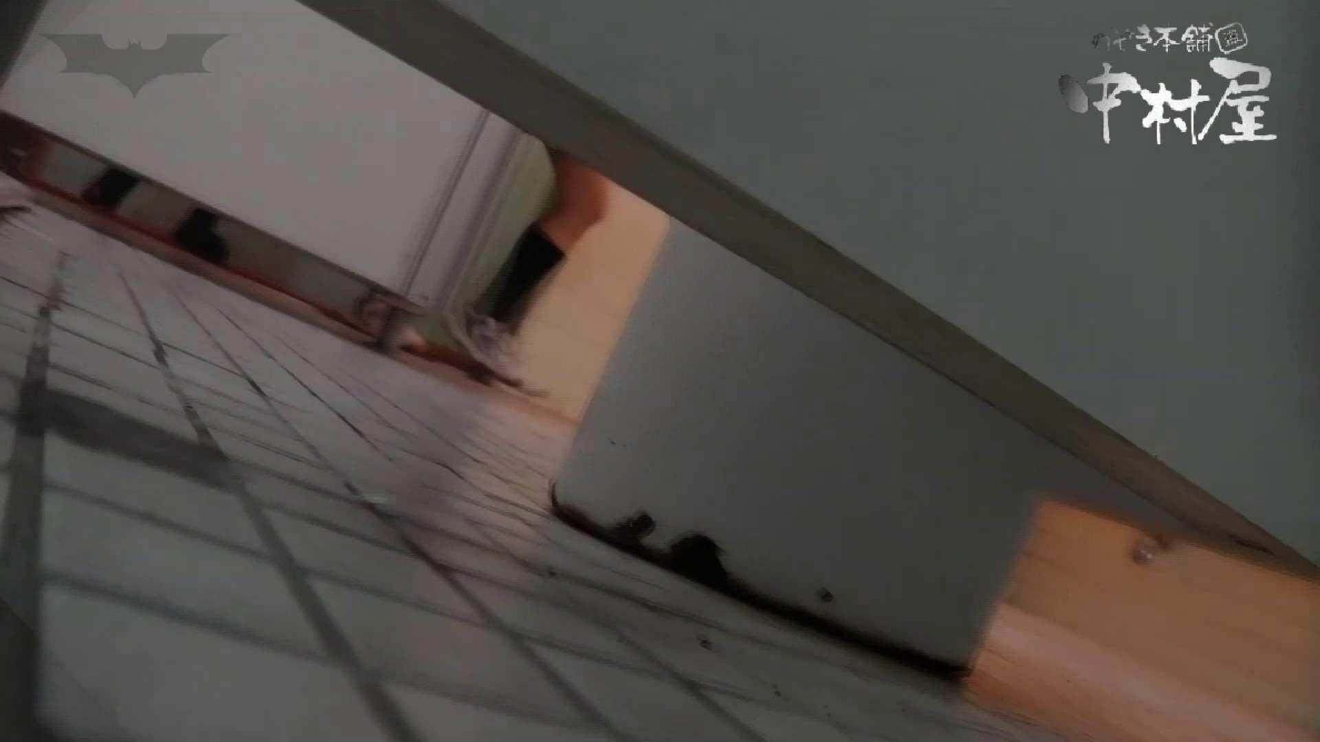 おまんこ:▲期間限定D▲第三体育館潜入撮File030 分かるでしょう4 ローファー!!:のぞき本舗 中村屋