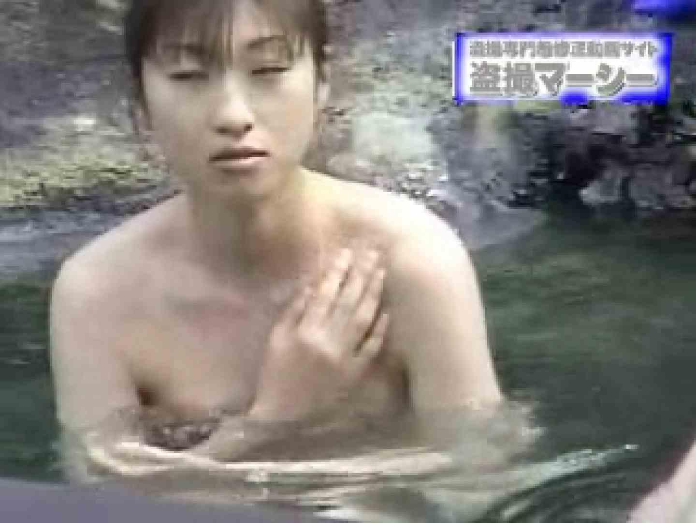 激潜入露天RTN-14 露天 | 潜入シリーズ  84pic 72