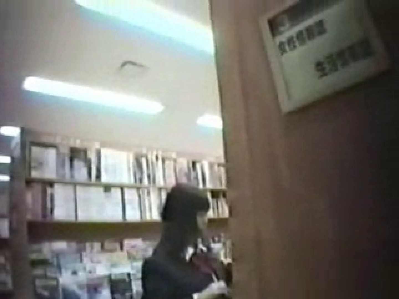 高画質版! 2002年ストリートNo.6 盗撮 | 高画質  81pic 3
