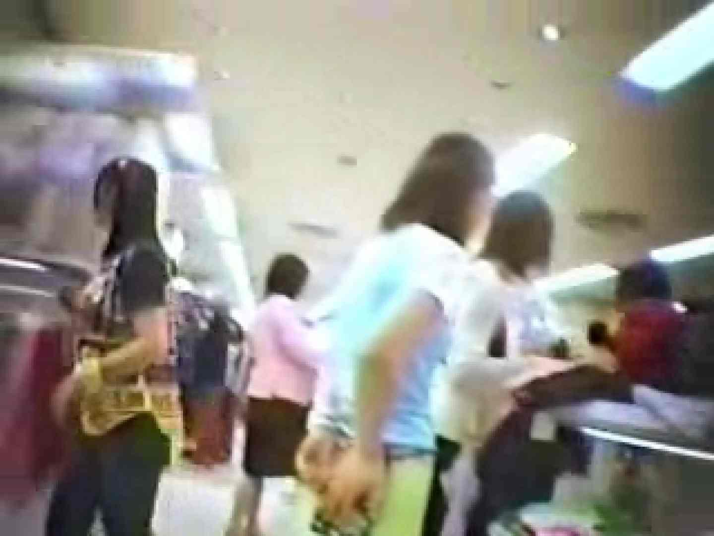 高画質版! 2002年ストリートNo.6 盗撮 | 高画質  81pic 14