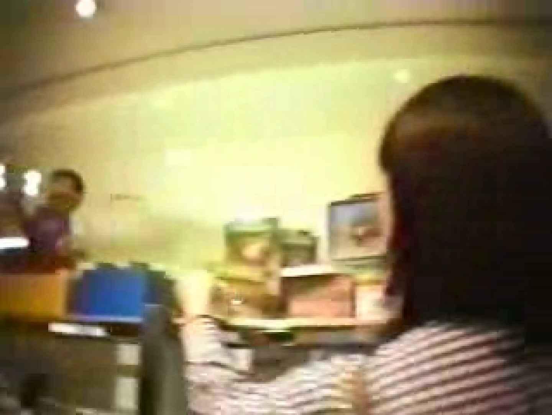 高画質版! 2002年ストリートNo.6 盗撮 | 高画質  81pic 15