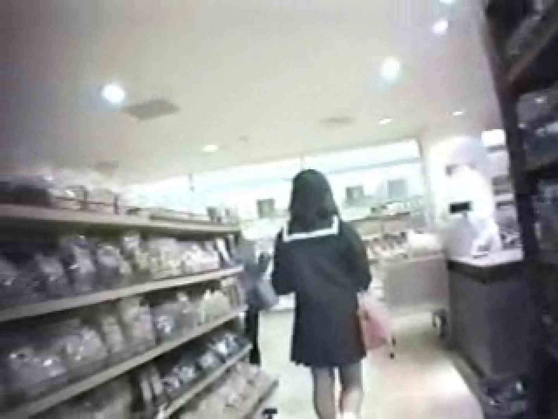 高画質版! 2002年ストリートNo.6 盗撮 | 高画質  81pic 23