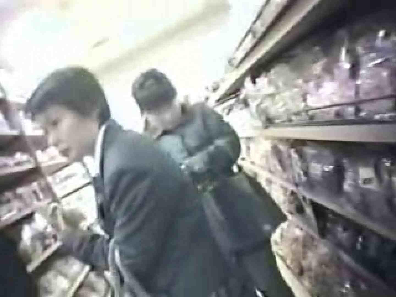 高画質版! 2002年ストリートNo.6 盗撮 | 高画質  81pic 25