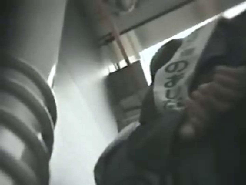 高画質版! 2002年ストリートNo.6 盗撮 | 高画質  81pic 26