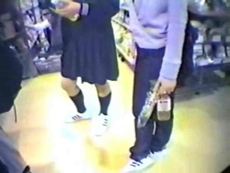 高画質版! 2002年ストリートNo.6 盗撮 | 高画質  81pic 30