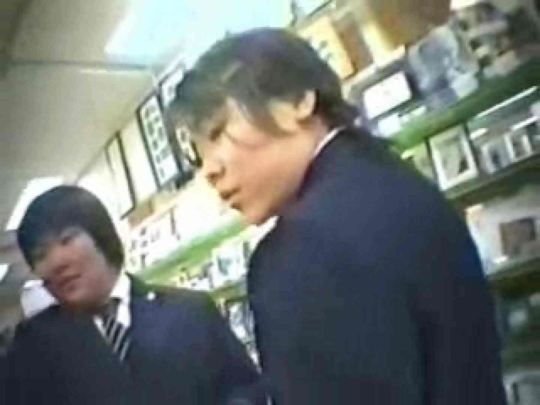 高画質版! 2002年ストリートNo.6 盗撮 | 高画質  81pic 33