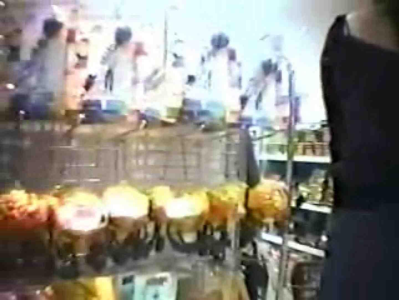 高画質版! 2002年ストリートNo.6 盗撮 | 高画質  81pic 35