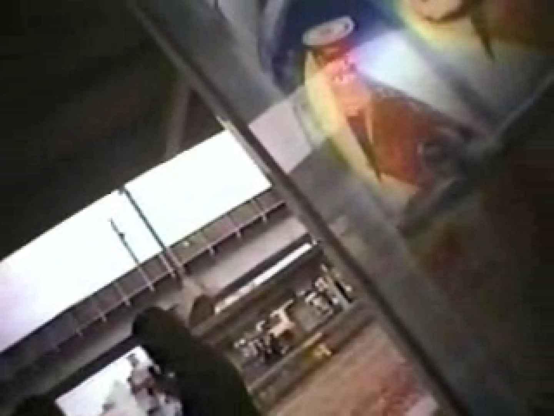 高画質版! 2002年ストリートNo.6 盗撮 | 高画質  81pic 48